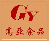 秦皇岛高亚食品有限公司(必途推荐)