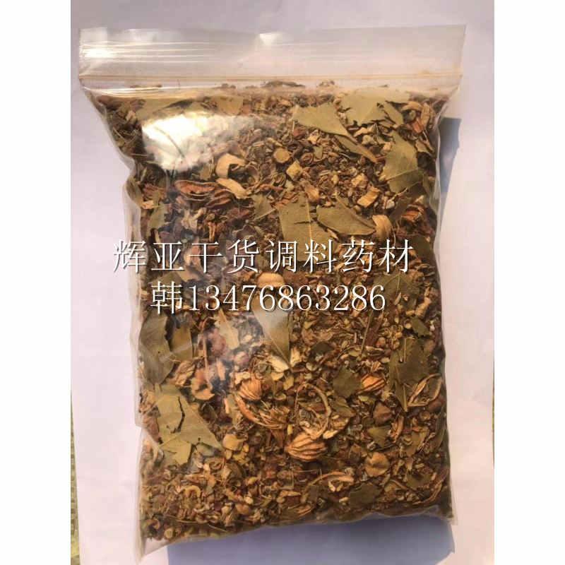 武汉香精香料厂家|香精香料价格