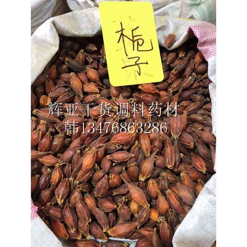 辉亚|武汉辛香料品牌|武汉辛香料生产厂