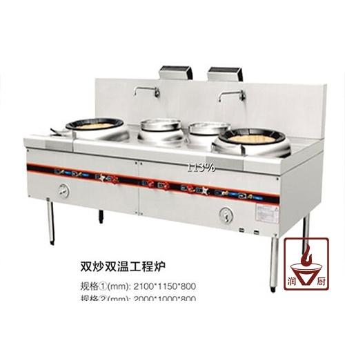 湖南商用厨房设备|厨房设备批发