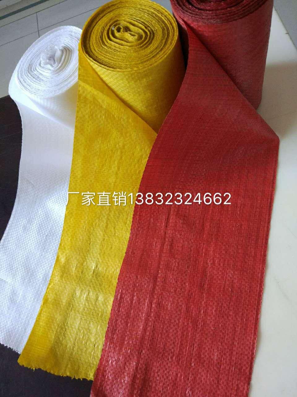 辉超编织袋|彩色编织袋|编织袋价格