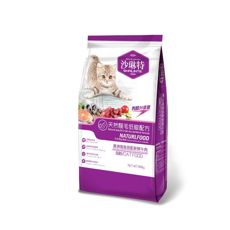 沙琳特0.5kg猫粮天然靓毛低敏配方