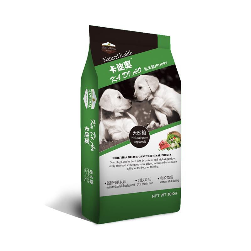 卡迪奥10KG幼犬粮,狗粮厂家