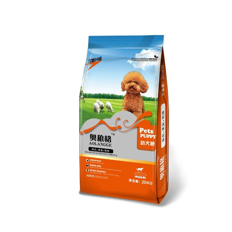 奥狼格20kg幼犬粮,狗粮厂家