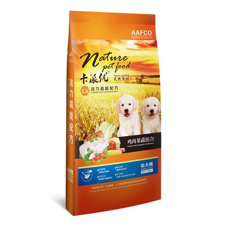 卡派优10kg幼犬粮,狗粮厂家