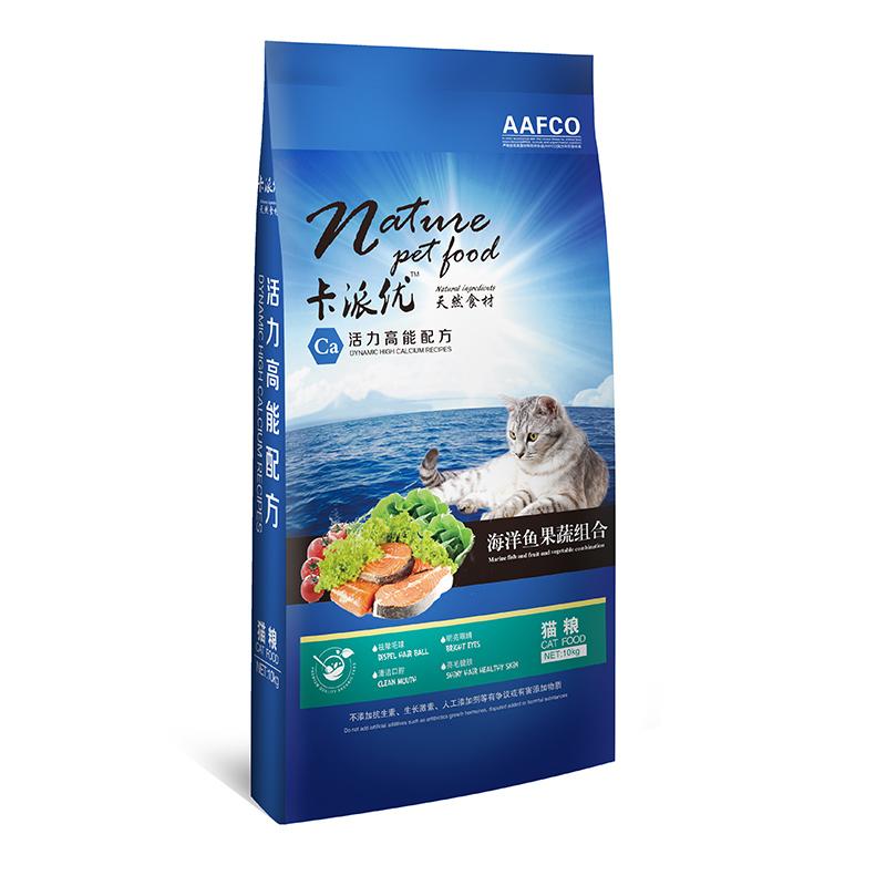 卡派优10KG【海洋鱼】猫粮,猫粮厂家