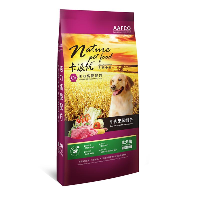 狗粮犬粮|卡派优10kg成犬粮-狗粮厂家批发|猫粮厂家销售
