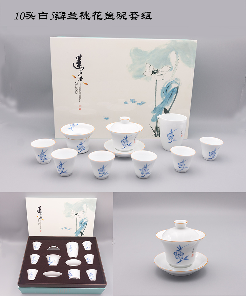 华杰茶具|南昌茶具厂家|江西茶具品牌