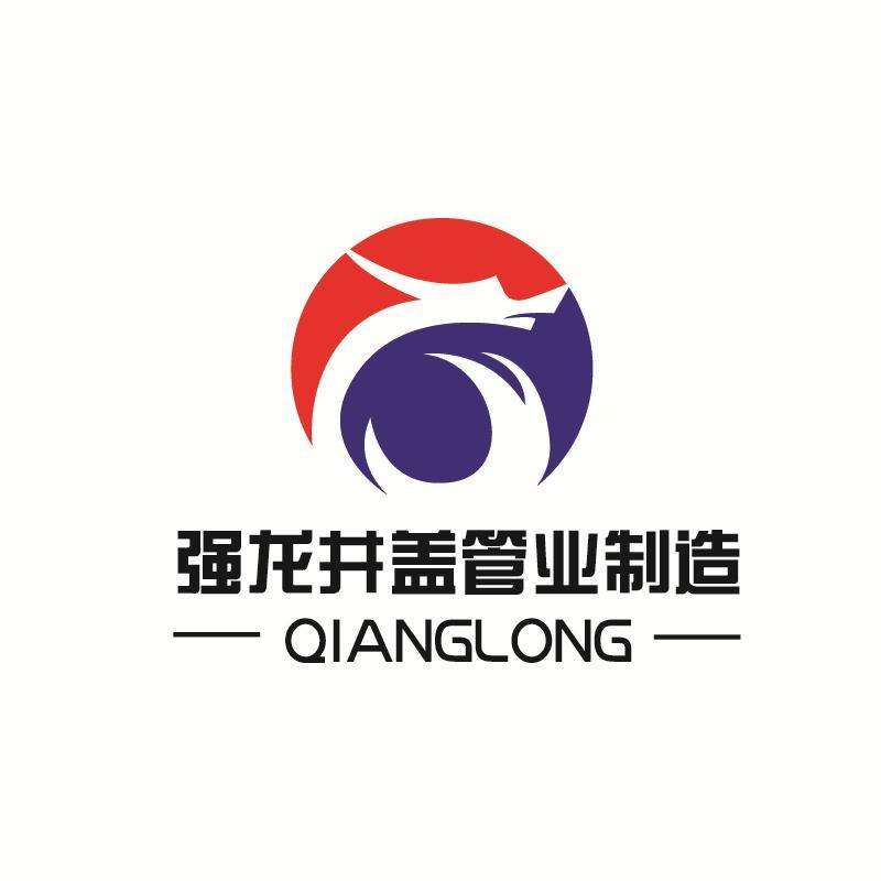 南昌强龙市政工程有限公司(必途推荐)