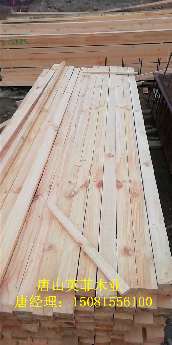 英菲木业|北京木方批发|北京木方品牌