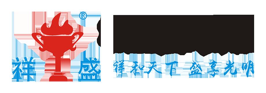 湖南盛世电线电缆有限公司(必途推荐)