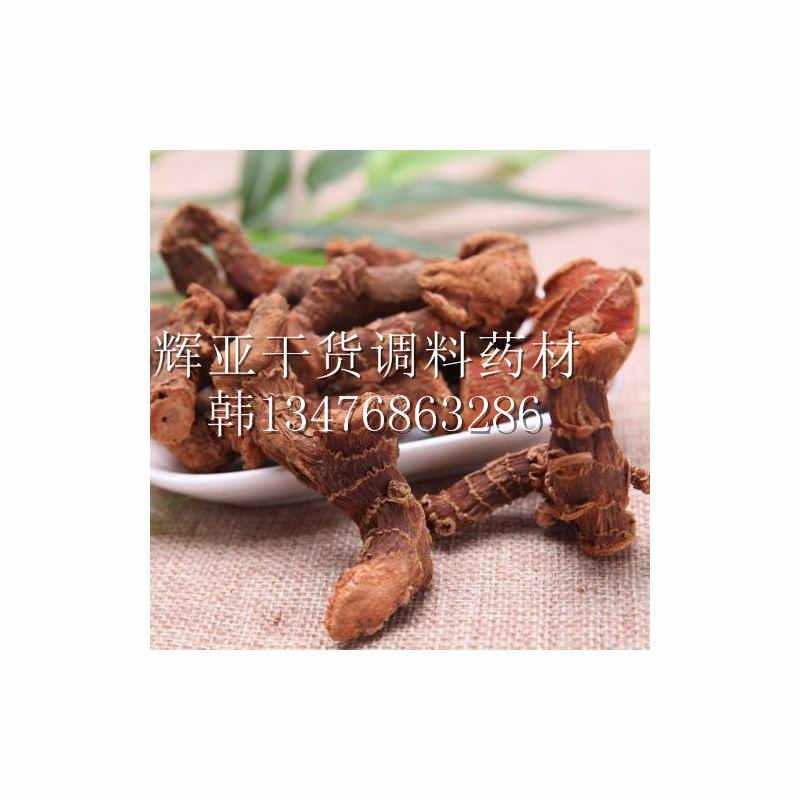 輝亞|武漢辛香料廠家|武漢香精香料加工