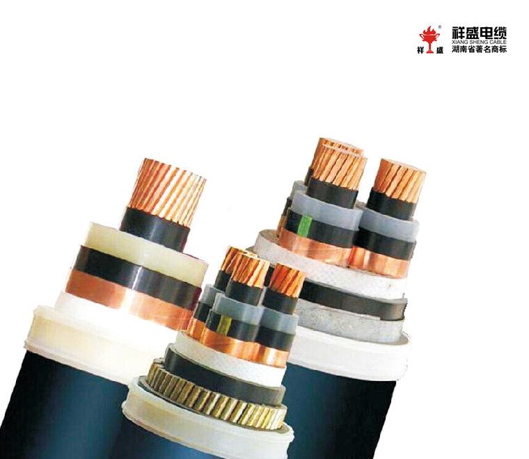 祥盛电缆|湖南电线电缆价格|衡阳电线电缆生产厂