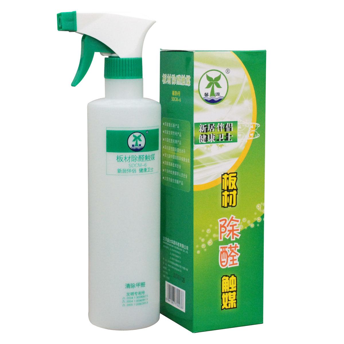 馨源|馨源6号 板材除醛触媒 除甲醛加盟|除甲醛招商