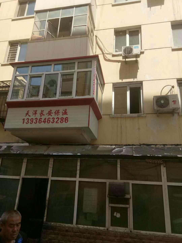 天洋塑钢窗|哈尔滨保温阳台|哈市保温阳台