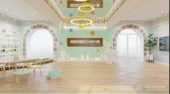 万森设计 幼儿园设计 托教机构装修设计 托教机构装修设计