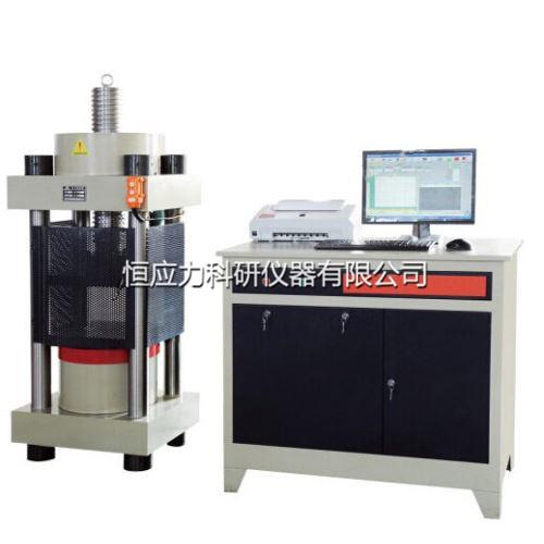 湖南力学仪器厂家|力学仪器公司
