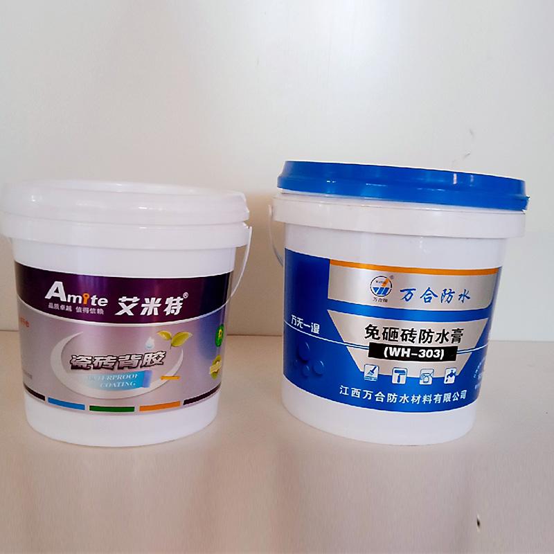 江西塑料桶廠家|江西塑料桶批發