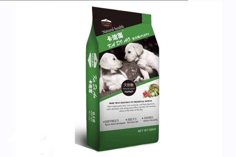 邢台奥格宠物食品有限公司(必途推荐)