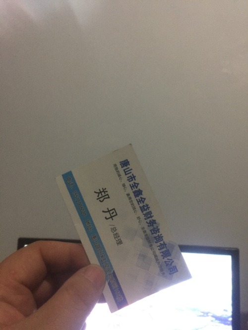 滦南县代理记账公司
