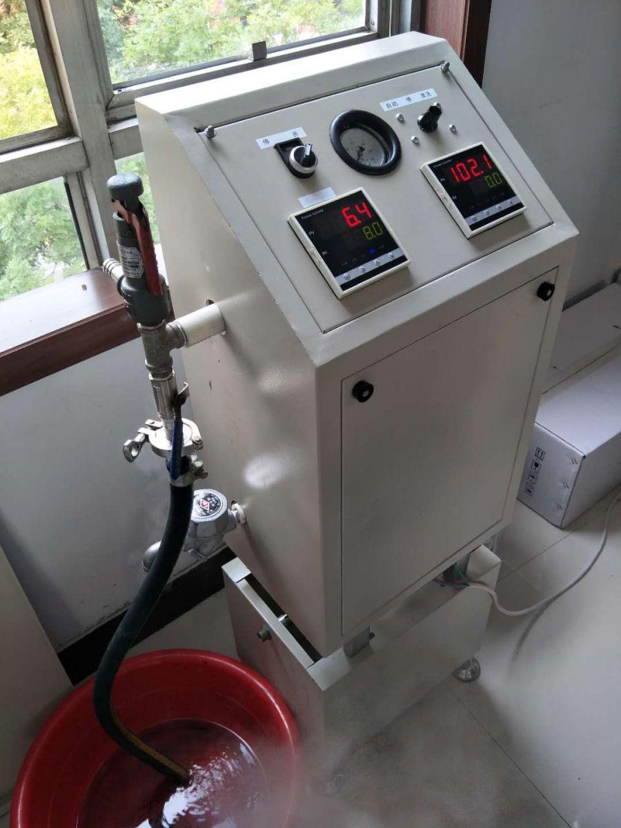 管道式蒸汽发生器