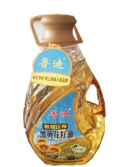 鲁迪——黑葵花籽油