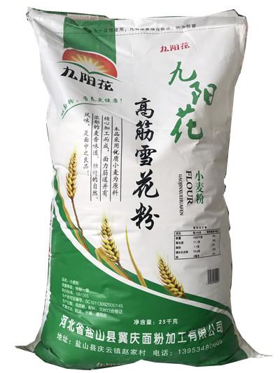 九阳花——高筋雪花粉