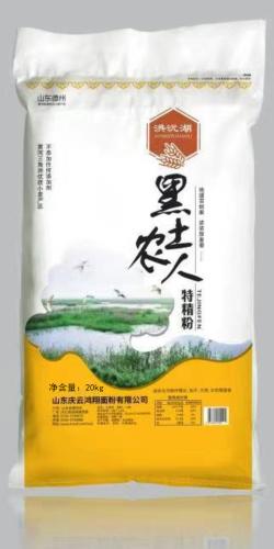 洪沅湖——20kg
