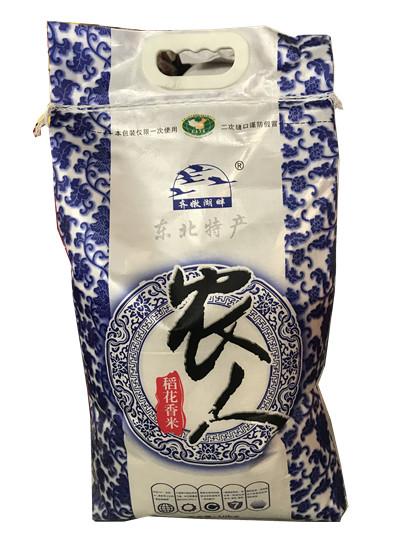 农人——稻花香米