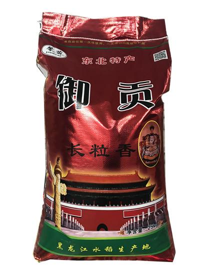 御贡——长粒香25kg