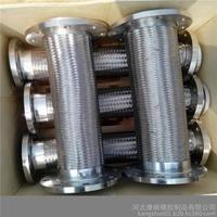 江苏|钢厂用金属软管|化工用金属软管|法兰式|金属波纹软管