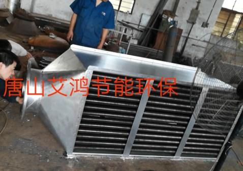 艾鸿环保|河北翅片管厂家|湖南翅片管品牌