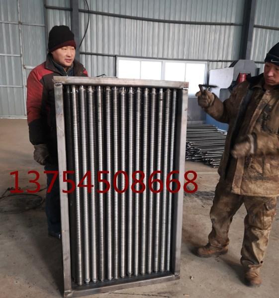 艾鸿环保|唐山翅片管厂家|河北翅片管加工