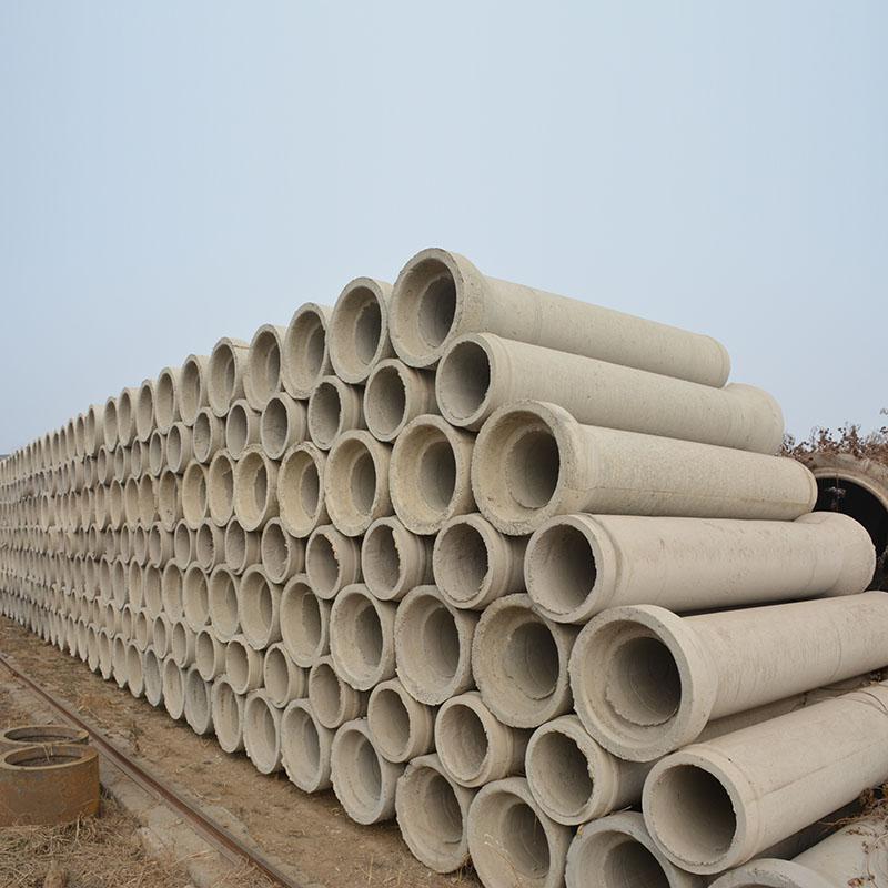 河北水泥管平口管批发