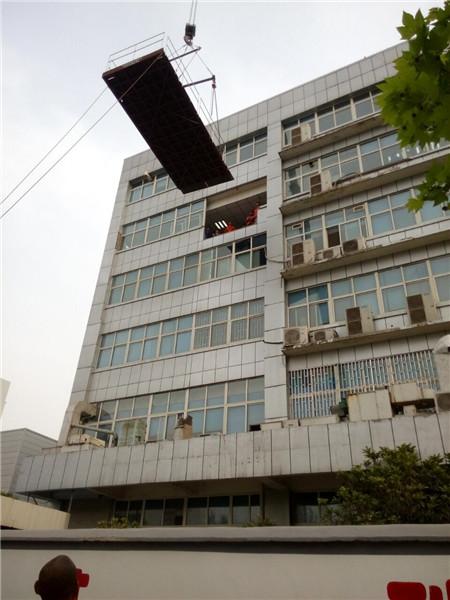 吊装平台搬运