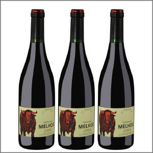 西班牙·公牛红葡萄酒