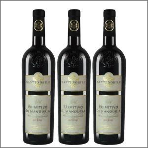 意大利·圣诺彼贵族珍藏银标红葡萄酒