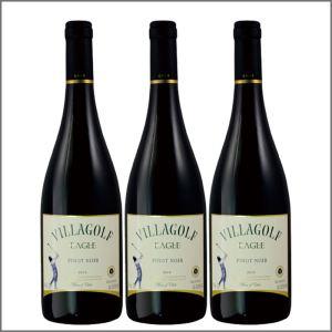 维拉高尔夫·黑皮诺珍藏红葡萄酒