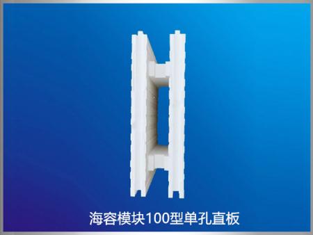 海容模块—100型单孔
