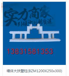 唐山模块建房|厂家|工程队