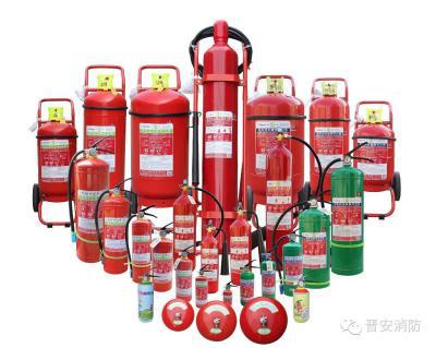 铋顺|哈尔滨气体灭火器|哈尔滨气体灭火器