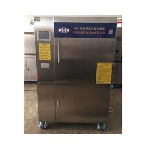 環氧乙烷滅菌器