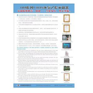 環氧乙烷滅菌器宣傳頁