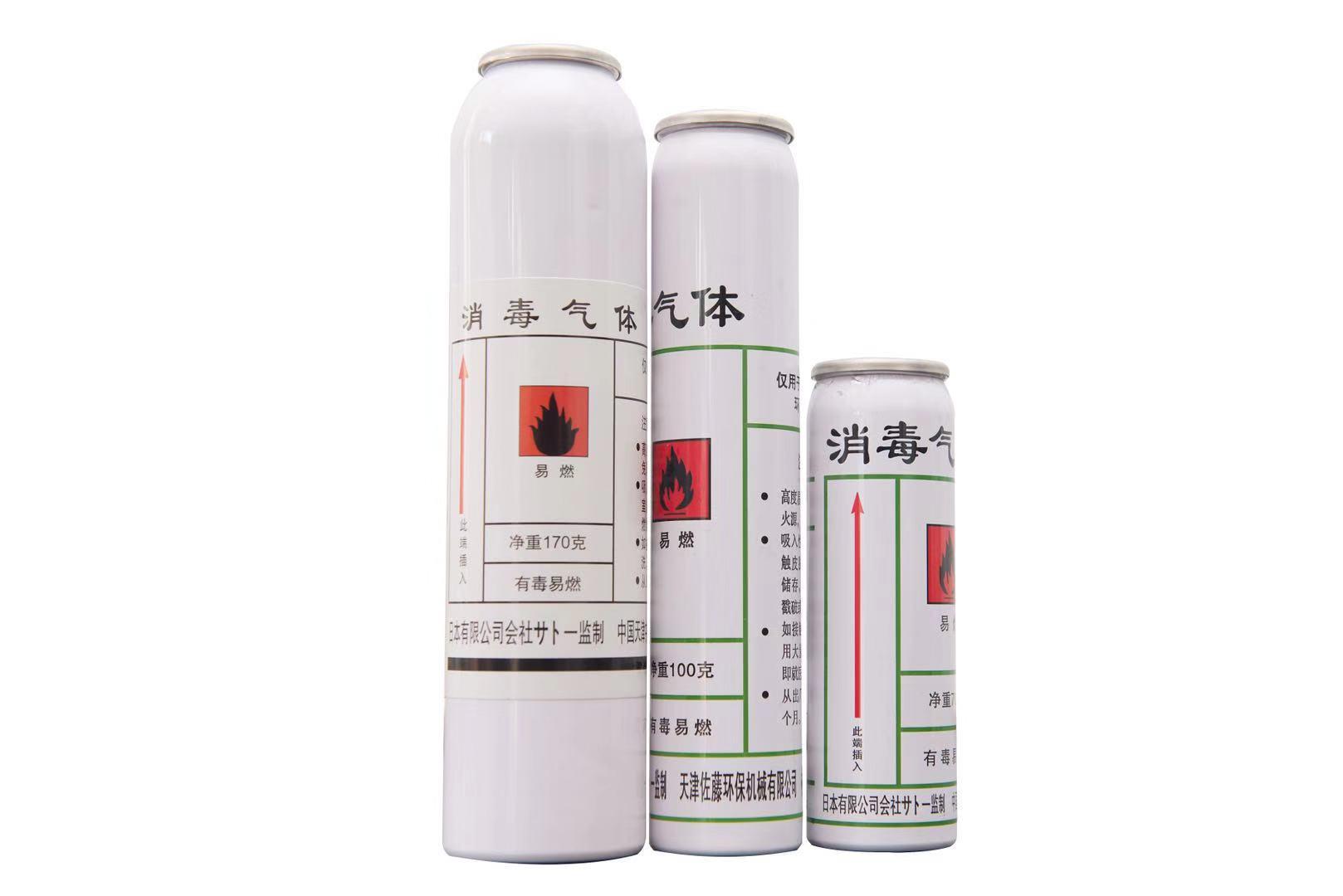 环氧乙烷灭菌剂