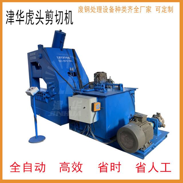 天津废钢剪切机 厂家