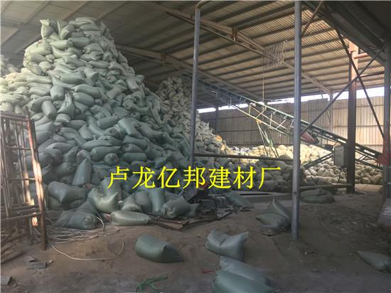 唐山珍珠岩