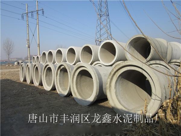 承德水泥排水管批发