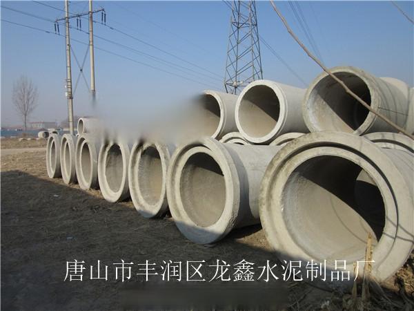 水泥排水管生产厂