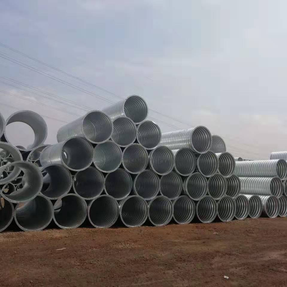 润德路桥|拼装金属波纹管|金属波纹管生产厂家