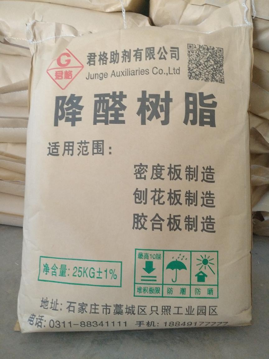 君格助剂|河北降醛剂加工|降醛剂生产厂